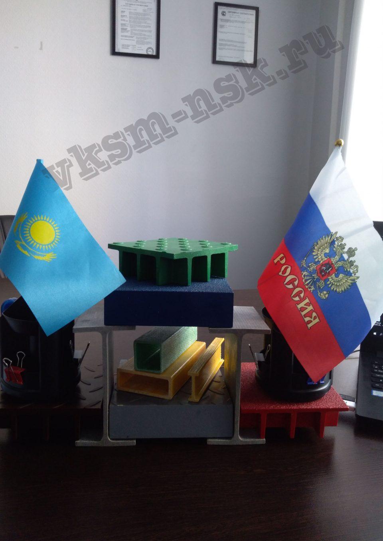 """ГК """"ВК-Спецматериалы"""""""